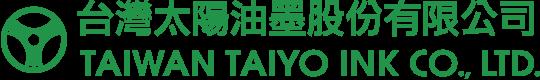 台灣太陽油墨股182x47有限公司